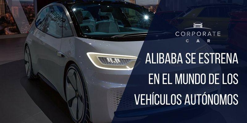 ali - Alibaba trabaja en la producción de vehículos autónomos