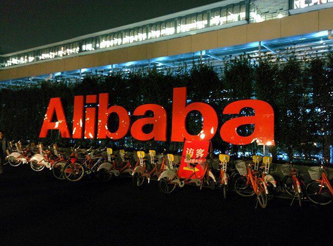 alibaba 1 - Alibaba planea invertir $7.200 millones en su unidad de entretenimiento