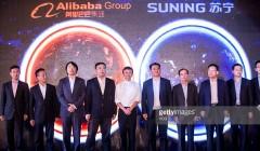 alibaba suning 240x140 - Alibaba apuesta por el mercado offline