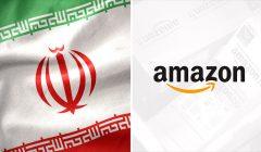 amazon irán 240x140 - Gobierno de Estados Unidos investiga Amazon por vender a Irán