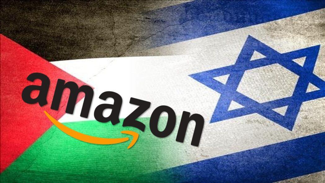 amazon israel palestina - Las políticas de Amazon reaniman el conflicto social israelí-palestina