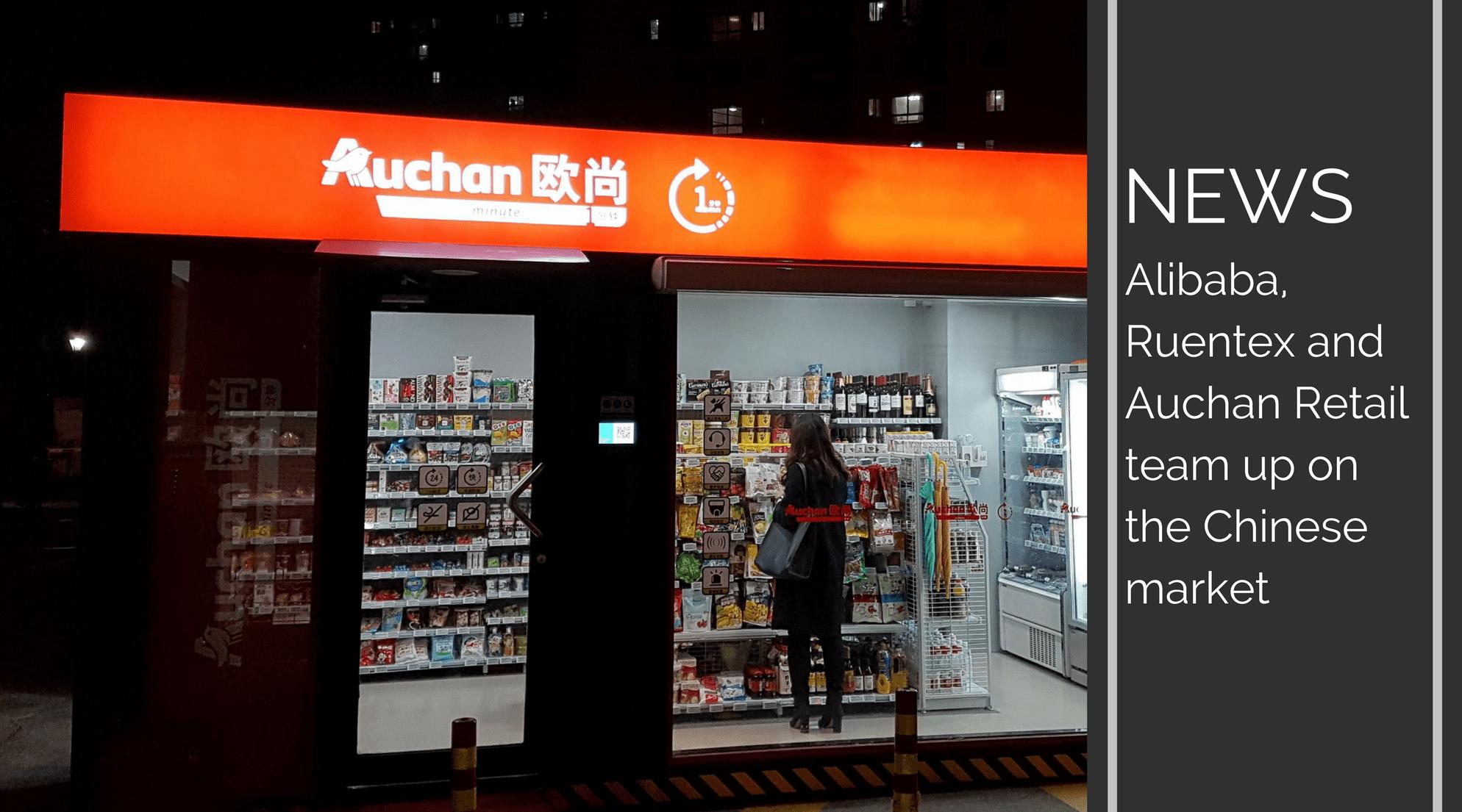 auchan Trends News suite 1 1 - Acuerdo entre Auchan y Alibaba redefinirá el retail tradicional en China