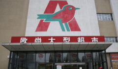 auchan-alcampo-vende-su-filial-en-china