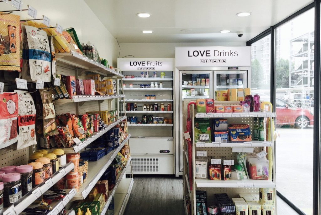 auchan minute 1024x684 - Retailer francés expandirá tiendas de conveniencia Auchan Minute en China