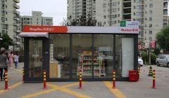 auchan minute china 240x140 - Retailer francés expandirá tiendas de conveniencia Auchan Minute en China