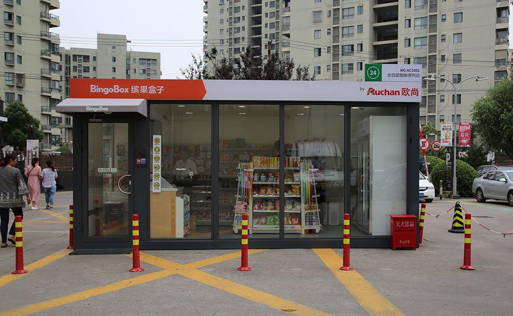 auchan minute china - Retailer francés expandirá tiendas de conveniencia Auchan Minute en China