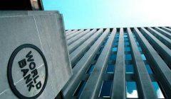 Banco Mundial anuncia inversión