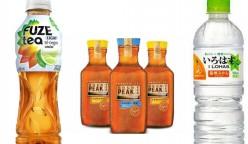 bebidas coca cola 23 248x144 - The Coca Cola Company busca diversificarse hacia bebidas más saludables