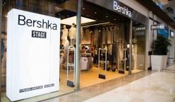 bershka inditex guatemala 248x144 - Bershka abre su primera tienda en la ciudad colombiana de Cali