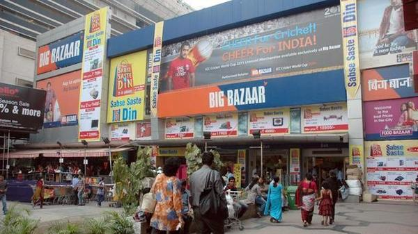 bigbazar de future retail - Amazon compraría el 10% de un gigante de retail de la India