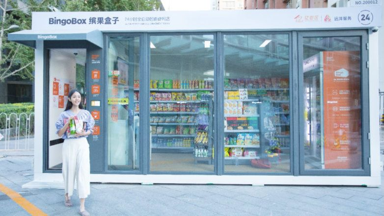 bingobox feat pic cropped - Gigante chino Tencent prueba tienda de conveniencia inteligente