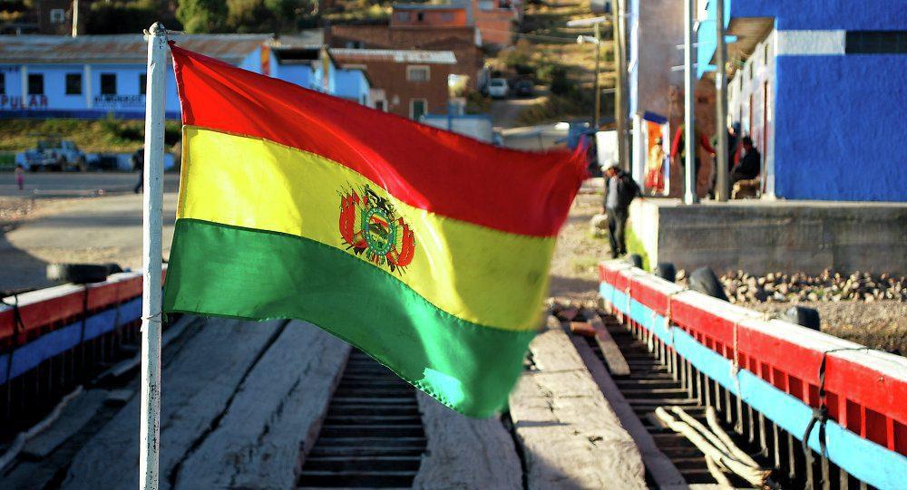 bolivia economía - Evo Morales deja un PBI en crecimiento y un déficit fiscal muy alto ¿qué significa?