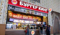 burger king russia 240x140 - Rusia: Burger King retira publicidad sexista por el Mundial