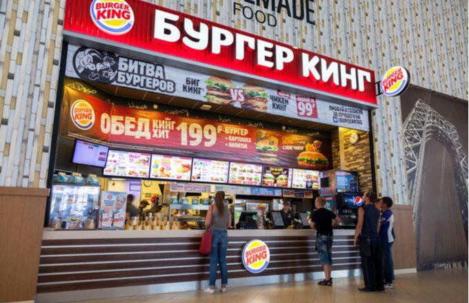 burger king russia - Rusia: Burger King retira publicidad sexista por el Mundial