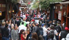 """calle de las pizas 240x140 - """"La clasificación peruana mejoraría el ánimo del consumidor"""""""