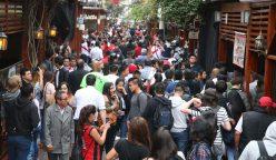 """calle de las pizas 248x144 - """"La clasificación peruana mejoraría el ánimo del consumidor"""""""