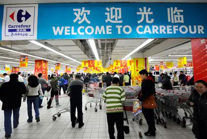 carrefour china