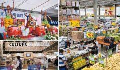 carrefour supermarket 240x140 - Carrefour quiere liderar el nuevo modelo de distribución alimentaria