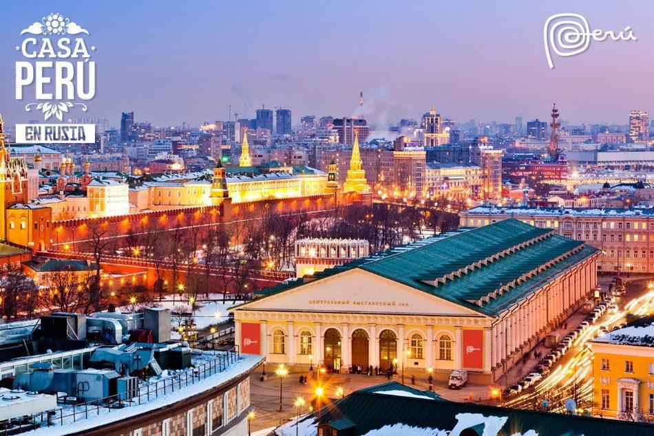 casa peru en rusia - Mundial Rusia: Incasur estará presente en la Casa Perú