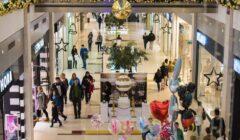centro comercial pachacámac 240x140 - Perú: Pachacámac contará con su primer centro comercial en el 2020