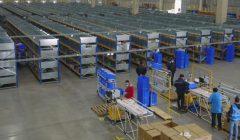 Centro de distribución Mercado Libre