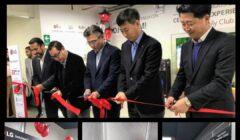centro de experiencia de LG 240x140 - Perú: LG abre nuevo centro de experiencia en Lima