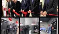 centro de experiencia de LG 248x144 - Perú: LG abre nuevo centro de experiencia en Lima