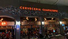 cervecería chapultepec PERÚ RETAIL 240x140 - La Chapu, el bar con el formato de todo a S/5.90 abre hoy en Miraflores
