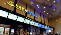cine china wanda 240x140 - China se convierte en el mayor mercado mundial del cine