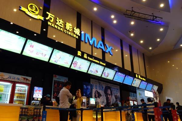 cine china wanda - China se convierte en el mayor mercado mundial del cine