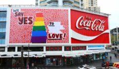 coca cola LGTBI Perú Retail 240x140 - Amazon y Coca Cola exigen protección de comunidad LGTBI+ ante discriminación laboral