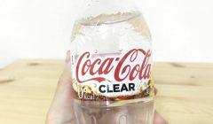 coca cola japan clear coke 3 240x140 - Coca Cola lanzará en Japón gaseosa transparente, sin azúcar ni calorías