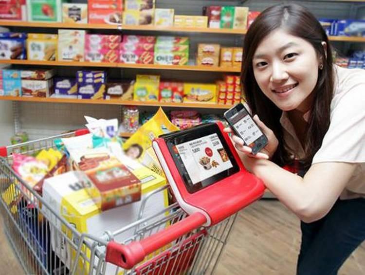 compra digital fisica