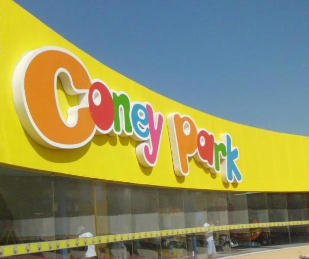 coneypark-peru-retail
