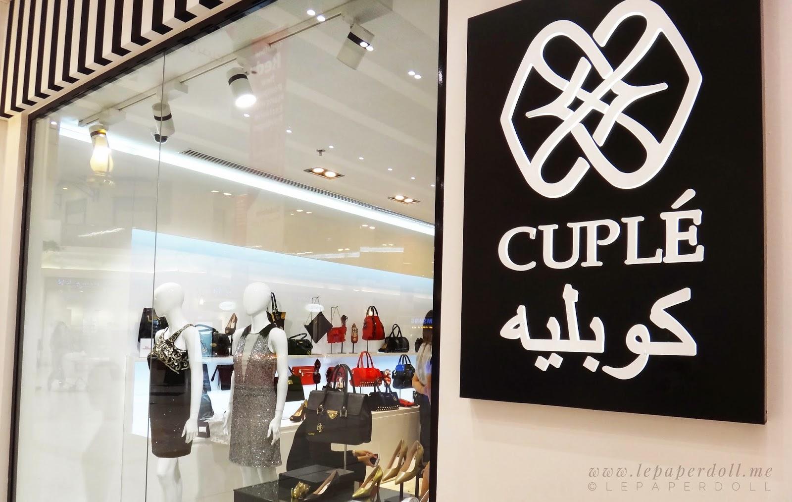cuplé - Cuplé planea ingresar este año a Ecuador, Colombia y Estados Unidos
