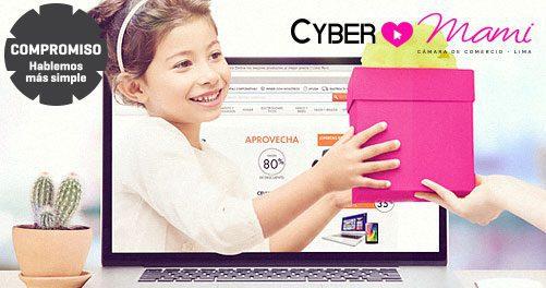 cyber_mami_carrusel_peru_retail