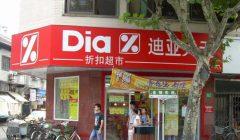 dia china 240x140 - China: Grupo Dia% vende sus acciones y sale del mercado asiático
