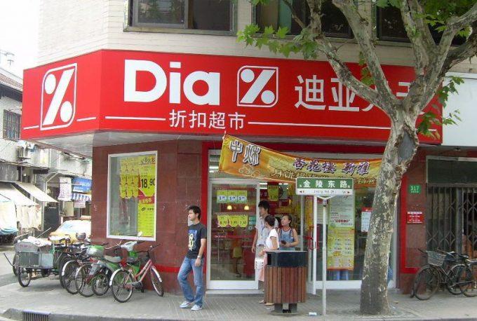 dia china - China: Grupo Dia% vende sus acciones y sale del mercado asiático