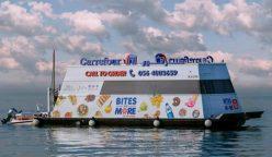 dubai carrefour 248x144 - Dubai: Carrefour presenta el primer supermercado flotante del mundo
