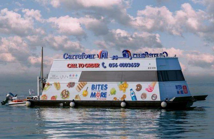 dubai carrefour - Dubai: Carrefour presenta el primer supermercado flotante del mundo