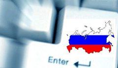 ecommerce rusia 2018 240x140 - Perú: Mundial de fútbol y Día del Padre dinamizan el comercio electrónico