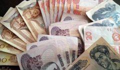 economía de bolivia 240x140 - Bolivia: Banco Central realiza sondeo y pronostica crecimiento del PBI en 4,35%
