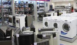 ecua 248x144 - Ecuador: Vehículos, alimentos y electrodomésticos impulsan crecimiento del comercio