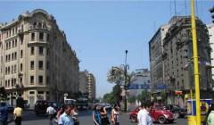 edificio garcilazo de la vega 240x140 - Proinversión subastará edificios en El Cercado y Miraflores