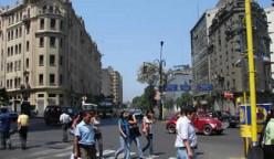 edificio garcilazo de la vega 248x144 - Proinversión subastará edificios en El Cercado y Miraflores