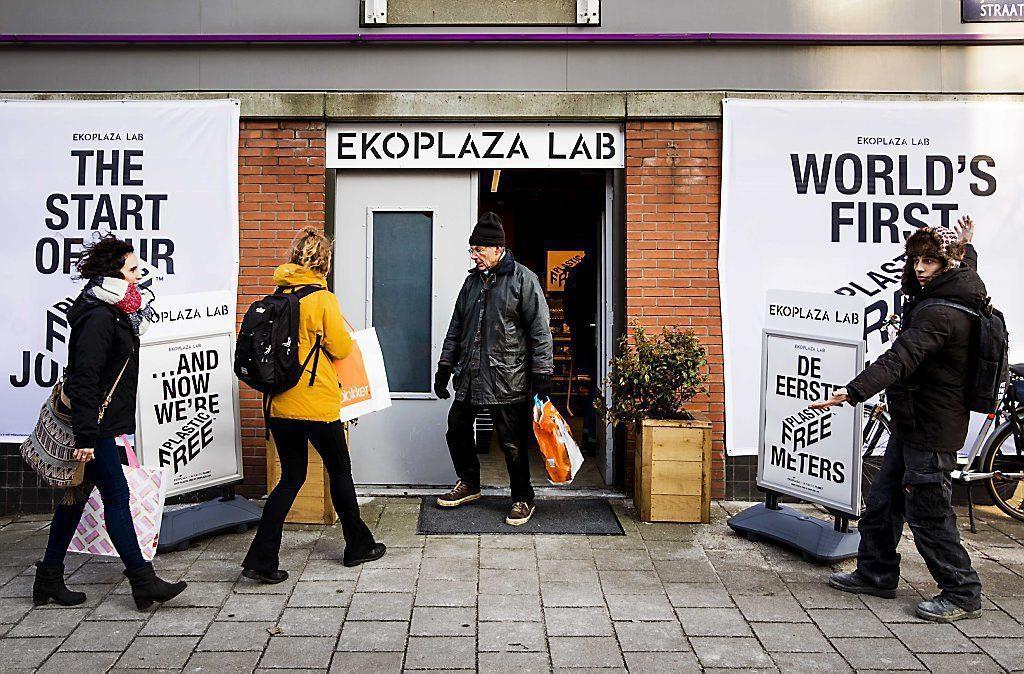 """ekoplaza lab - Conozca más sobre Ekoplaza Lab: Primer supermercado del mundo """"libre de plástico"""""""