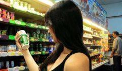 etiquetado nutricional 1 240x140 - ¿Qué debes analizar en los empaques de alimentos y bebidas?