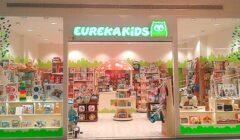 eurekakids-new