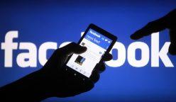 facebook 1 248x144 - Estas son las nuevas herramientas que ofrece Facebook para las empresas