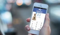 facebook transferencia de dinero 2 248x144 - Facebook ya podrá operar como banco electrónico en España